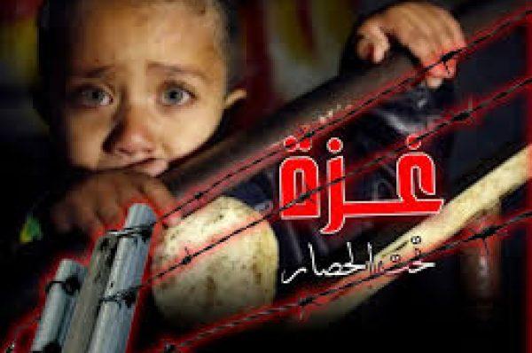 عام 2017 الأسوأ اقتصاديا على قطاع غزة