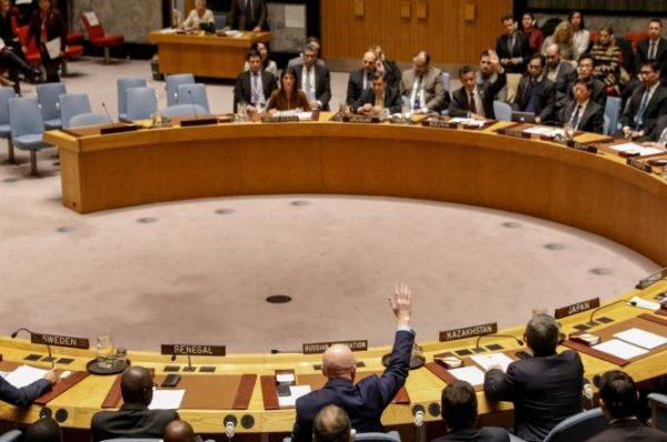 الخارجيّة الفلسطينية تدرس التوجه لمجلس الأمن للمطالبة باتخاذ القرار بشأن السماح بإجراء انتخابات في القدس