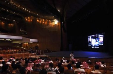 "Saudis attend the ""Short Film Competition 2"" festival on October 20, 2017, at King Fahad Culture Center in Riyadh. The rare movie night this week in Riyadh was a precursor to what is expected to be a formal lifting of the kingdom's ban on cinemas, long vilified as vulgar and sinful by religious hardliners. / AFP PHOTO / FAYEZ NURELDINE        (Photo credit should read FAYEZ NURELDINE/AFP/Getty Images)"
