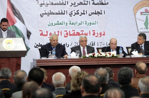 المجلس المركزي الفلسطيني سيجتمع بعد أسبوعين في رام الله
