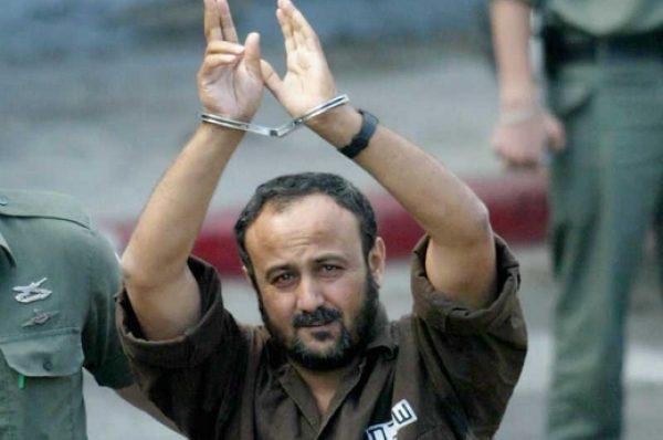 الأسير البرغوثي يدعو لمؤتمر فلسطيني للحوار وإنهاء الانقسام