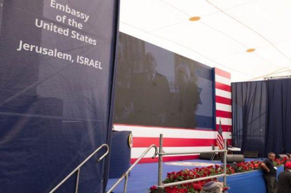 ترامب سيخضع قنصلية واشنطن في شرق القدس لفريدمان