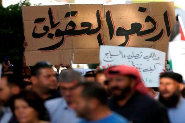 أمن السلطة الفلسطينية يقمع تظاهرة في نابلس تطالب برفع عقوبات غزة