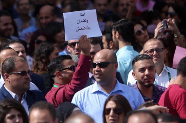 رام الله تشهد أقوى احتجاج ضد قانون الضمان