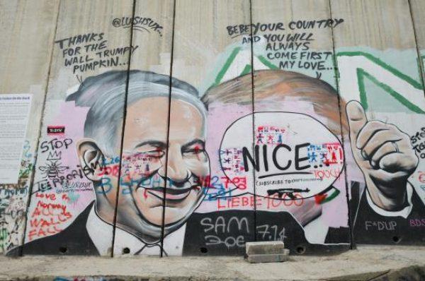 إجماع فلسطيني على رفض التطبيع العربي الإسرائيلي