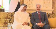 الإمارات و حملة تحريض