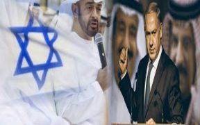 العلاقة بين إسرائيل و أبو ظبي