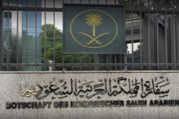 إستنكار دولي لرفض السعودية منح تأشيرات للحجاج الموريتانيين في باريس