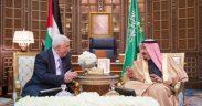 الرئيس عباس يلتقي الملك سلمان في الرياض
