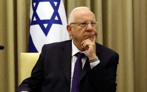 الرئيس الإسرائيلي يدرس تنظيم زيارة رسمية إلى الأردن