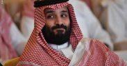 السعودية: ملاحقة صحافيين بسبب علاقتهما بوسائل إعلام أجنبيّة