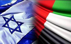 """""""إسرائيل"""" ترحب برسالة تهنئة إماراتية بمناسبة عيد حانوكا اليهودي"""