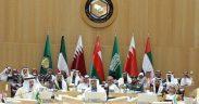 القمة الخليجية
