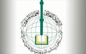 """""""علماء المسلمين"""": قتل المحتجين جريمة كبرى تستحق لعنة الله"""