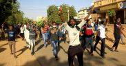 """السودان : آلاف المحتجين بمدينة """"ود مدني"""" مطالبين برحيل الحكومة الانتقالية"""