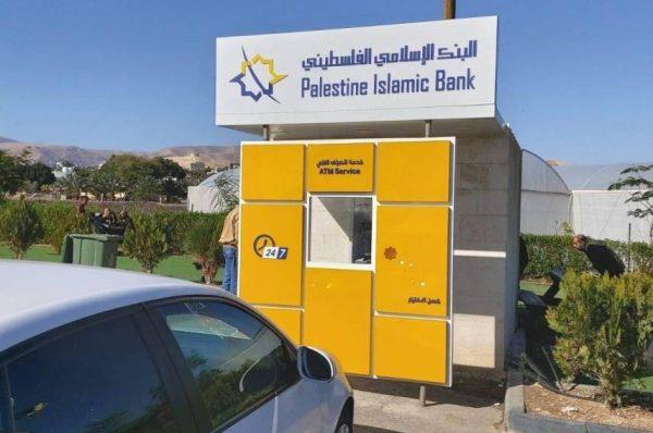 الضفة الغربية : لصوص صرّافات الضفة ينشطون عند اقتحام الاحتلال وانسحاب الأمن