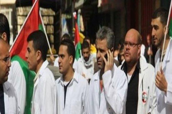 نقابة الأطباء الفلسطينيّة تطالب بإقالة وزير العمل