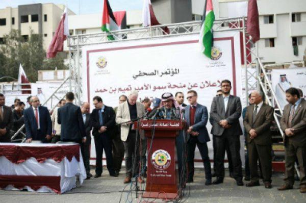 قطاع غزة : قطر تبدأ بتوزيع منحة الزواج