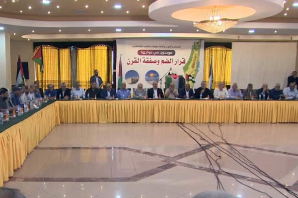 الفصائل الفلسطينية تدعو للمقاومة الشاملة لموجهة مخطط الضم