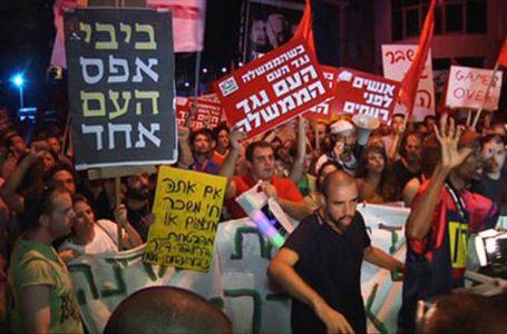 مظاهرات في تل أبيب ضد خطة الضم التي روج لها نتنياهو