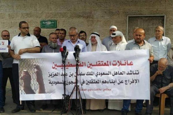 """بعد عام ونصف.. ماذا حلّ بقضية """"المعتقلين الفلسطينين"""" في السعودية ؟"""
