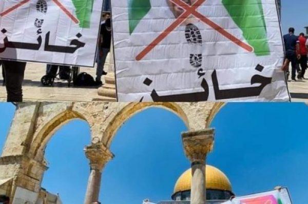استياء عربي وترحيب هادئ في الخليج لإتفاق التطبيع الإماراتي الإسرائيلي