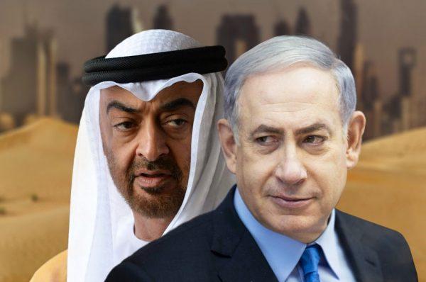 """مذكرة تفاهم إسرائيلية – إماراتيّة مُرتقبة بشأن قضايا """"الأمن الداخلي"""""""
