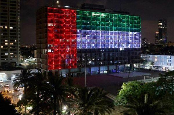 فتح خطوط الهاتف الإماراتية الإسرائيلية بعد اتفاق تطبيع العلاقات