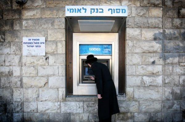 منفعة بنوك إماراتية من الاتفاقيات مع نظيرتها الإسرائيلية تنطوي على انتهاكات حقوقية جسيمة