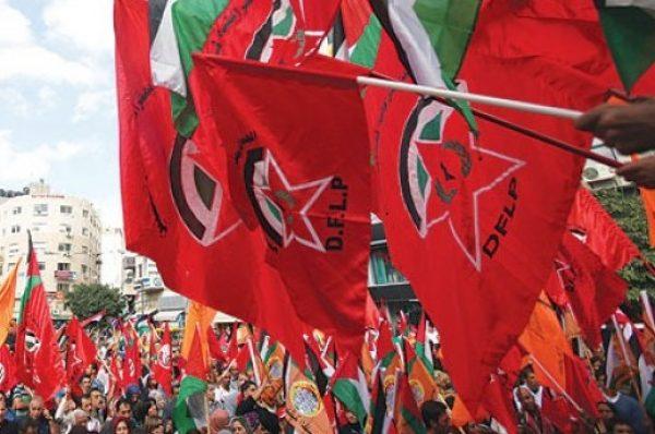الجبهة الديمقراطية تدعو إلى إجراء الانتخابات المحلية في موعدها الدوري