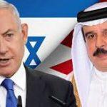 البحرين توجه دعوة لنتنياهو