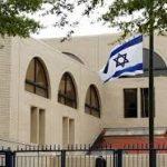 أبو ظبي تفتح سفارة لإسرائيل