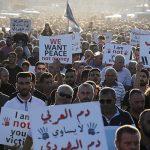 نتنياهو يجتمع برؤساء البلدات العربية لمناقشة خطة حكومته للحد من العنف والجريمة