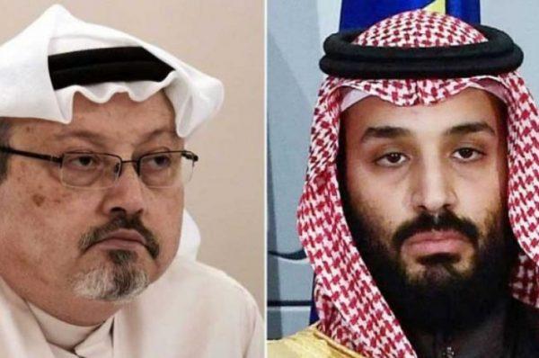 في أعقاب تقرير المخابرات الأميركية بقضية قتل خاشقجي.. إدارة بايدن ستصدر الإثنين إعلاناً بشأن السعودية