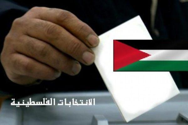 لجنة الانتخابات المركزية الفلسطينية : القانون يمنع الدعاية الانتخابية في هذا التوقيت