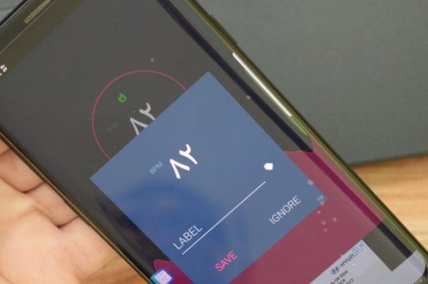ميزة مراقبة معدل نبضات القلب بهواتف بكسل عن طريق الكاميرات.. أحدث ميزات غوغل المطروحة