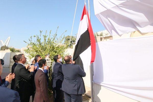 بعد انقطاعها منذ 2017 ..اليمن يعلن رسمياً عودة العلاقات الدبلوماسية مع قطر