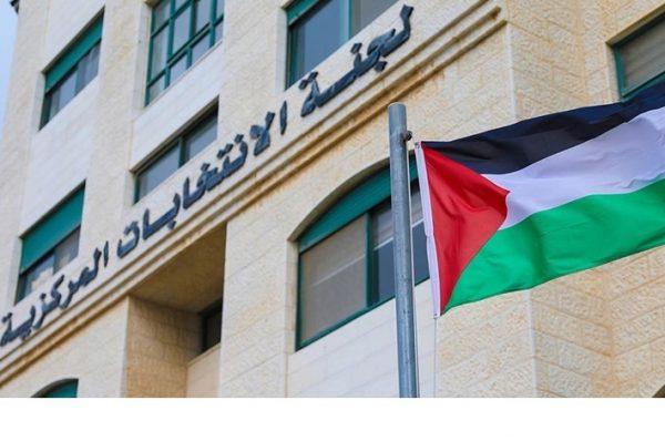 لجنة الانتخابات المركزية الفلسطينية تُغلق باب الترشح للانتخابات التشريعية بعد تسجيل 36 قائمة