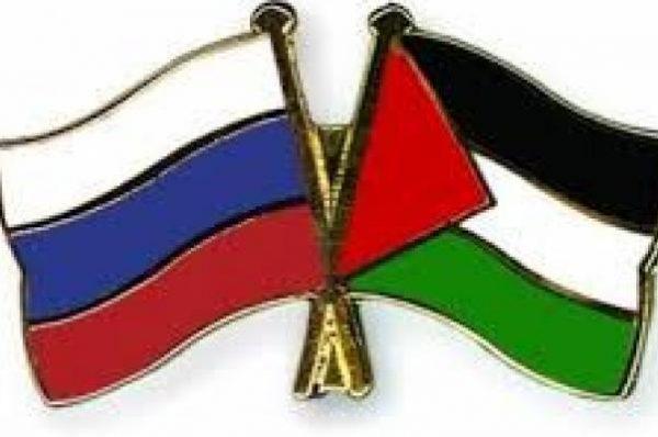 موسكو : الانتخابات الفلسطينية تسهم في تجاوز الانقسامات الداخلية
