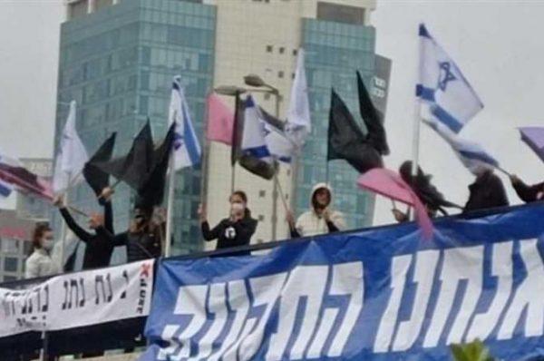 تجدد المظاهرات ضد رئيس الحكومة المكلف بنيامين نتنياهو وتخوفات من انتخابات خامسة