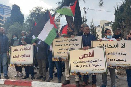 تلميحات إسرائيلية بعدم السماح بإجراء الانتخابات في مدينة القدس ، والفصائل تجتمع لاتخاذ موقف حاسم