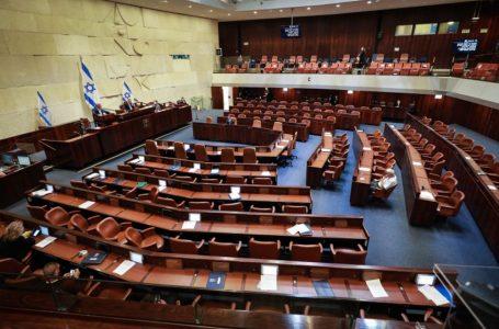 نتائج حرب غزة  تعمّق من الأزمة السياسية في إسرائيل..تفاصيل