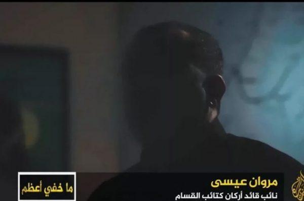 مروان عيسى لماخفي أعظم : نمتلك أوراق مساومة قوية لإنجاز صفقة تبادل أسرى مشرفة
