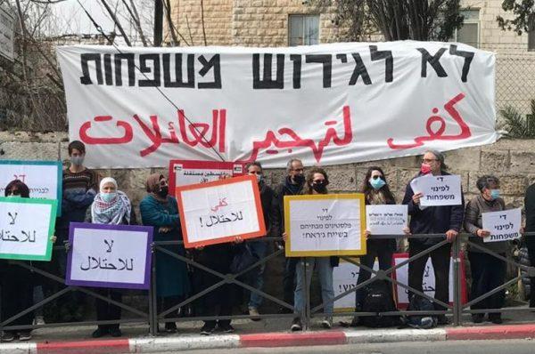 المحكمة المركزية تأجل النظر في قضية تهجير عائلات الشيخ جراح