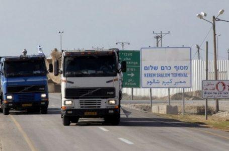 الاحتلال الإسرائيلي يقرر رفع بعض القيود المفروضة على قطاع غزة