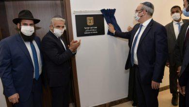 الإمارات افتتحت سفارتها