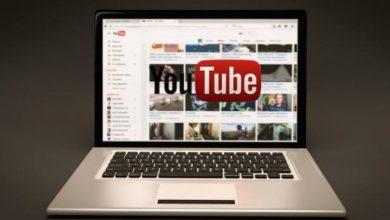 يوتيوب تدافع عن إستراتيجيتها