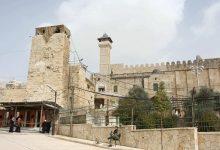 الاحتلال يغلق الحرم الإبراهيمي عنوةً