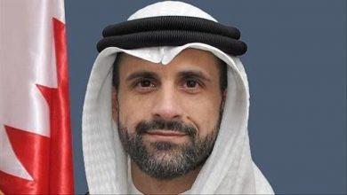 السفير البحريني يقدم أوراق اعتماده لاسرائيل
