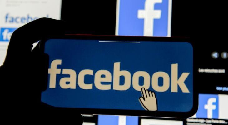 """بيانات """"فيسبوك"""" تعتذر لمستخدميها"""